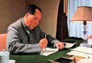 揭毛泽东一生心中最痛爱的女人