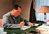 毛泽东一生留下的十个伟大功绩(图)