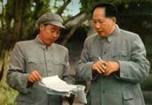 胆大包天!敢打毛主席的将军