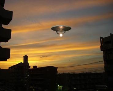 成都最早揭秘:60年前发现疑似UFO