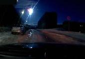 俄罗斯巨型陨石坠落照