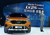 北京车展 堪称汽车界